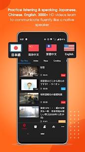 Listening Japanese, Chinese and English: Voiky (PREMIUM) 3.52 Apk 1