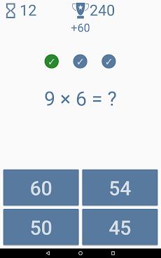 数学のゲーム - 脳トレ Premiumのおすすめ画像3