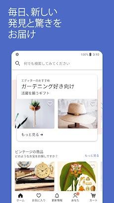 Etsy : ハンドメイド&ビンテージ商品のおすすめ画像2