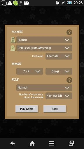 Hasami Shogi 1.2.0 screenshots 2