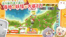 ゆる~いゲゲゲの鬼太郎 妖怪ドタバタ大戦争のおすすめ画像5