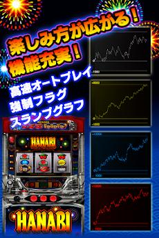 ハナビ(2015)のおすすめ画像3