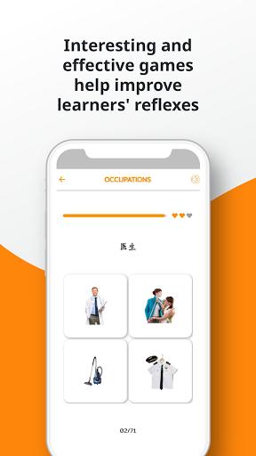 Learn Chinese - 6000 Essential Words apktram screenshots 7