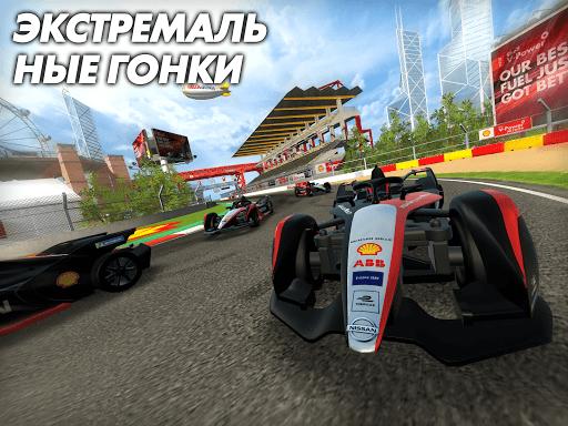 Shell Racing 3.4.2 screenshots 7