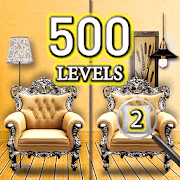 Find the Differences: 500 Levels v2