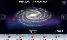 科学 - 大宇宙の3Dのおすすめ画像3