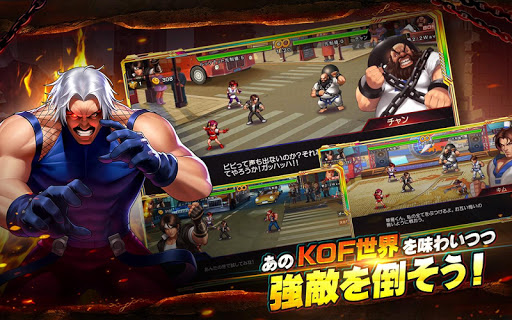 THE KING OF FIGHTERS '98UM OL  screenshots 10
