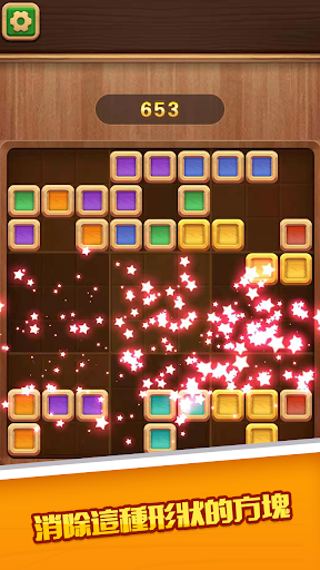 Royal Block Puzzle-Relaxing Puzzle Game 1.0.3 screenshots 2