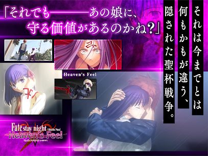 Fate/stay night [Realta Nua] 10