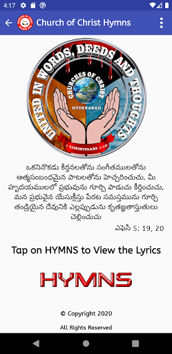 Foto do Church of Christ - Worship Hymns