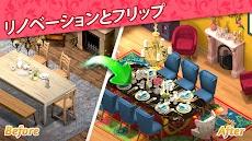 Room Flip™: デザインドリームホームのおすすめ画像2