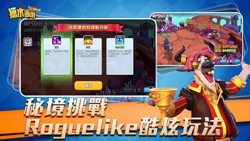 u7375u6c34u90e8u843d 1162 screenshots 6