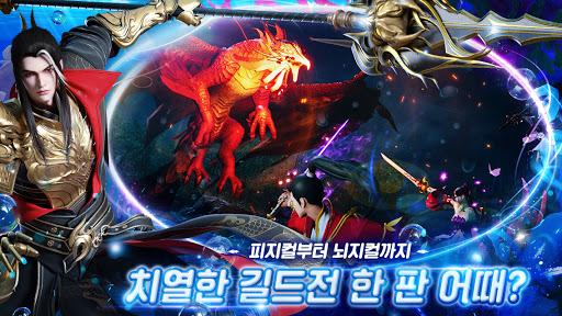 uac80uc740uac15ud6382: MMORPG uc720uc800 uc6d0ud53d apktram screenshots 2