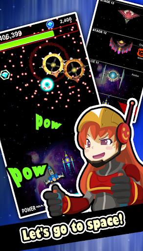 Galaxy Hero : Arcade Shooting 1.2.8 screenshots 2