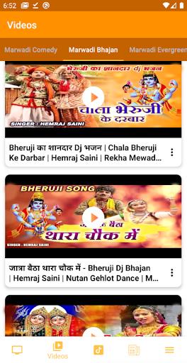 Marwadi Video - Local Video & Online Marwadi Songs modavailable screenshots 9