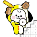 BT21 Coloring Book - Androidアプリ