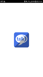 Friends Talk For Pc (Download On Computer & Laptop) 1