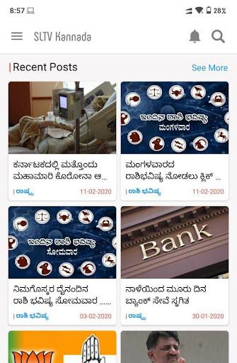 Sltv Kannada  screenshots 1