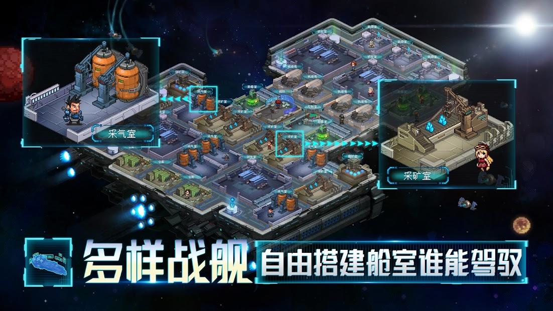 Clash of Galaxy: Infinite Warfare screenshot 4