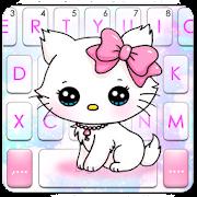 Shy Kitten Keyboard Theme