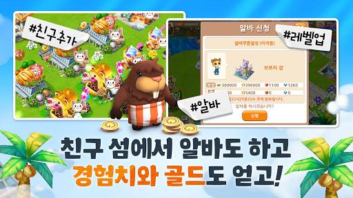 ubc14uc774ud0b9uc544uc77cub79cub4dc apkdebit screenshots 16