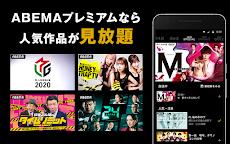 ABEMA(アベマ) アニメ・ドラマ・映画・オリジナルのテレビ番組が視聴できる動画アプリのおすすめ画像5