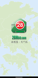28Hse-Buy and Rent HK Property Screenshot