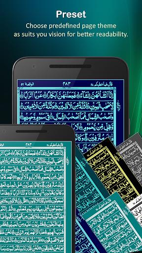 Holy Quran (16 Lines per page) 2.6 Screenshots 4