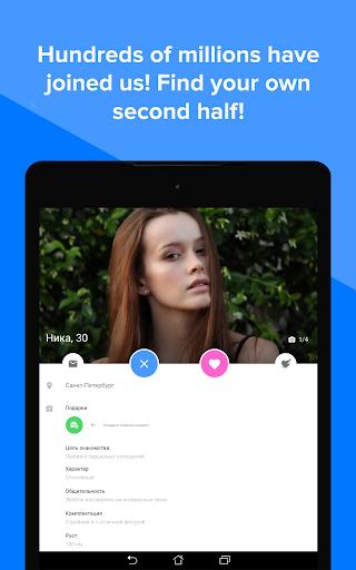 Topface - Dating Meeting Chat 3.4.62 Screenshots 7