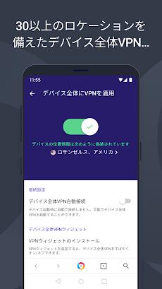 AVGブラウザ + VPN + アドブロッカー & ビデオダウンローダーのおすすめ画像2