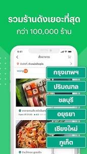 LINE MAN – Food Delivery, Taxi, Messenger, Parcel 4
