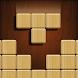 木ブロックパズルゲーム無料ハマるよ 〜暇つぶしに人気の面白いゲーム - Androidアプリ
