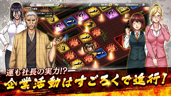 Mod Game ケンガン ULTIMATE BATTLE for Android