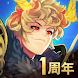60秒勇者:放置系RPG - Androidアプリ