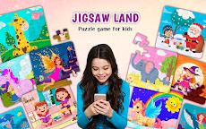 Kids Puzzles Game for Girls & Boysのおすすめ画像1