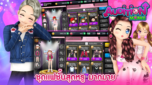 Audition Mobile TH 13500 screenshots 16