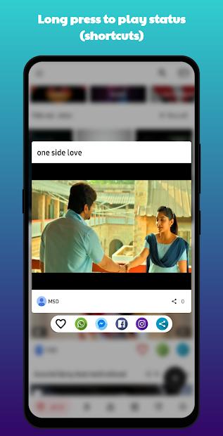 Tamil Status Videos For WhatsApp screenshot 6