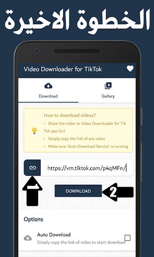 video  downloader for tik tok 8.0 Screenshots 3