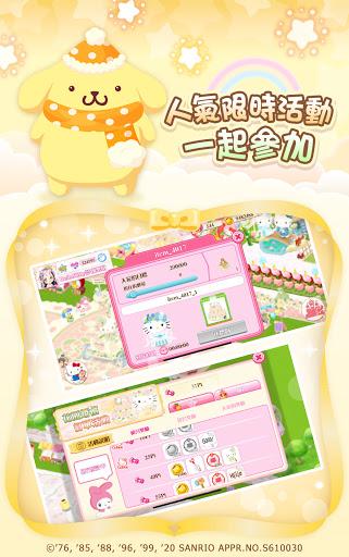 Hello Kitty u5922u5e7bu6a02u5712 4.1.0 screenshots 5