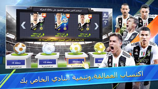 Ultimate Football Club-u0627u0644u0628u0637u0644 1.0.1300 screenshots 5