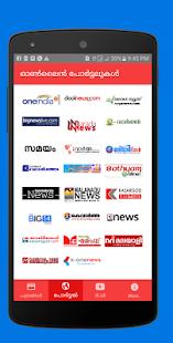 Malayalam Vartha, Malayalam News papers Live News,