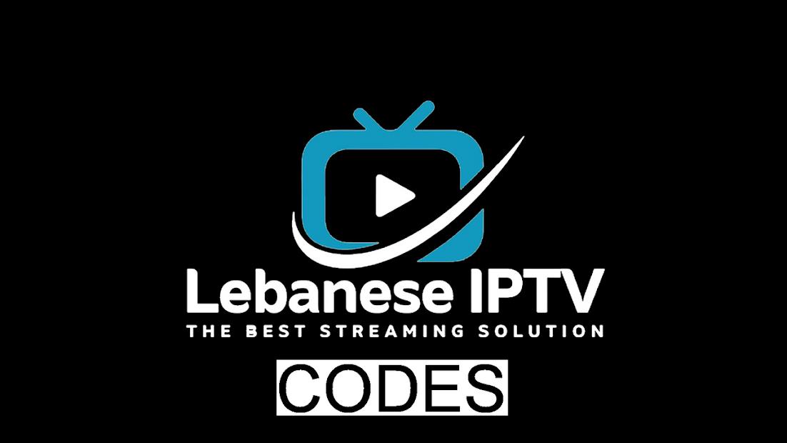 LebaneseIPTV CODES screenshot 1