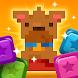ブロック玩具店 - Androidアプリ