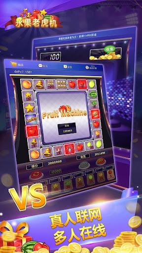 Fruit Machine - Mario Slots Machine Online Gratis  Screenshots 2