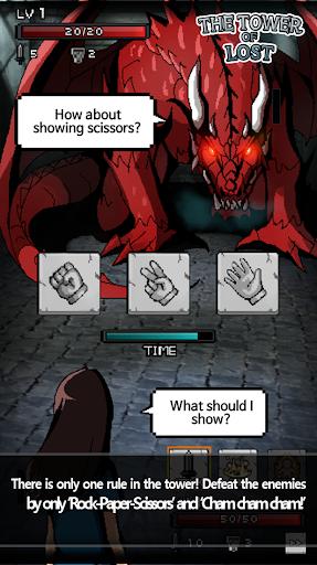 OFFLINE - The epic of legend 1 -The Tower of Lost apkdebit screenshots 7