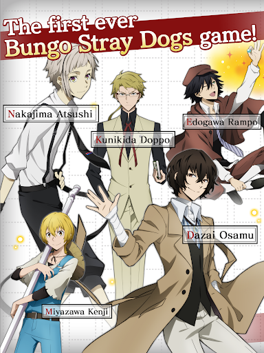 Bungo Stray Dogs: Tales of the Lost screenshots 8