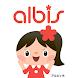 アルビス(albis)公式アプリ - 富山県/石川県/福井県/岐阜県のスーパーマーケット