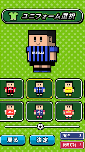 Soccer On Desk 1.3.8 screenshots 12