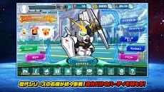 LINE: ガンダム ウォーズ ニュータイプ!突撃バトルゲーム!歴代のモビルスーツで大戦!のおすすめ画像3