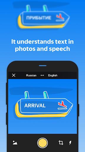 Yandex.Translate u2013 offline translator & dictionary modavailable screenshots 2